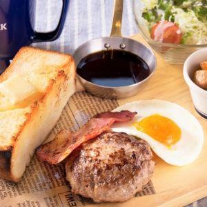京都発、肉が旨いカフェが空港内にオープン!限定メニューも登場