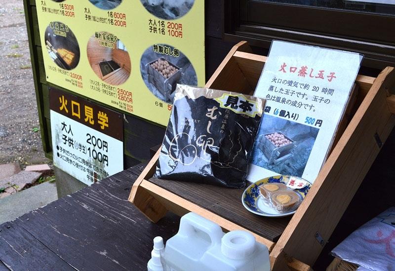 藤原紀香さんが大分県・由布院で大自然のパワーをチャージ! 大人の女性のための温泉旅へその3
