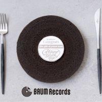 見て、聴いて、食べられる!?誰もが驚く「バウムレコード」が発売開始