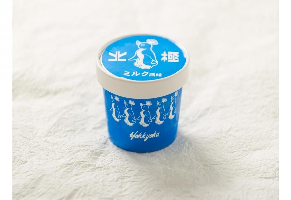 北極伝統・ミルク味のカップアイス