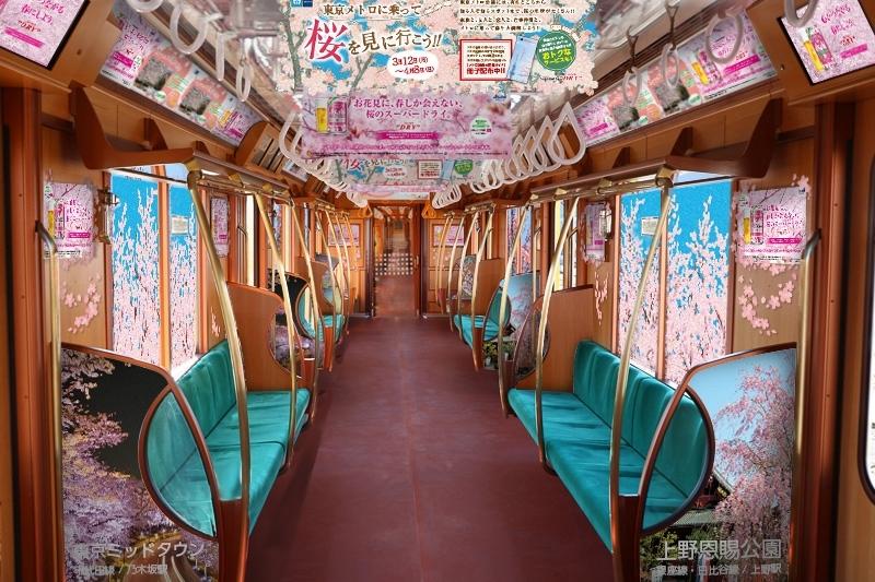 東京メトロに乗って桜を見に行こう!「桜トレイン」が運行開始その2