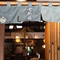 レトロ空間でほっこりタイム。群馬県にある「蔵カフェ」の魅力