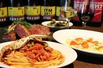世界初!今春「大阪国際空港」内にワイン醸造所・ワインバルが登場その2