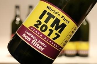 世界初!今春「大阪国際空港」内にワイン醸造所・ワインバルが登場その3