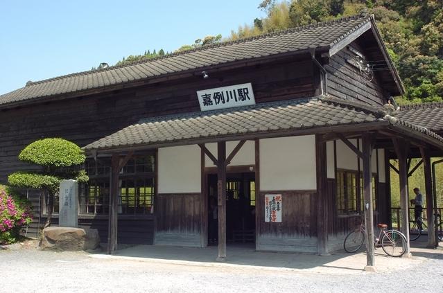 「嘉例川駅」に立ち寄る