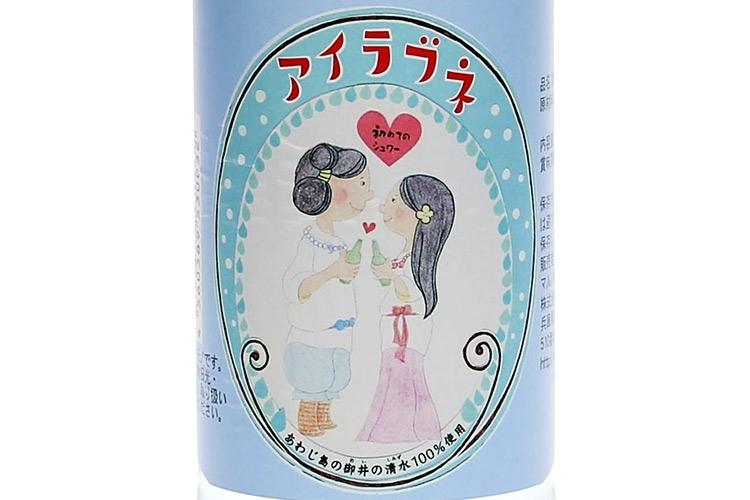<兵庫県>古代の天皇も飲まれた日本古来の恋物語モチーフのラムネ