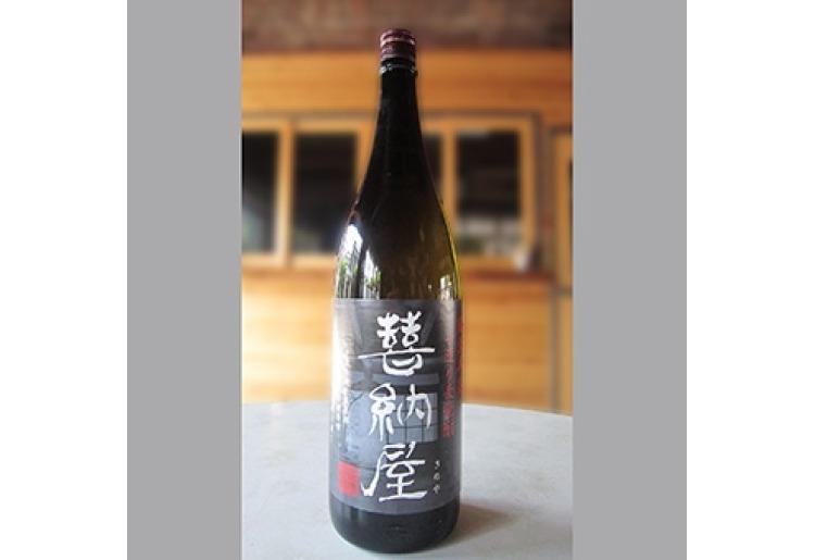 上質な素材のみでつくられた高級焼酎「喜納屋 麦 25度 1.8L」(麦)