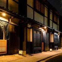 京都のグループ旅行は和モダンな貸切宿で決まり!おすすめ宿4選