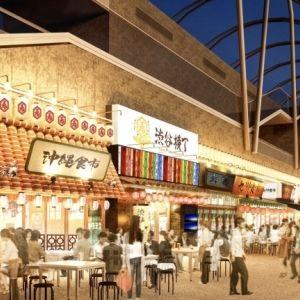 24時間全国のソウルフードが楽しめる!「渋谷横丁」が6月オープン
