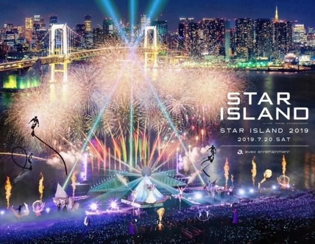 STAR ISLAND とは