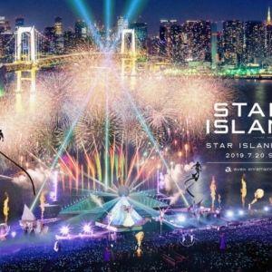 花火と最先端テクノロジーのシンクロ! 夏の夜空を楽しみつくす「STAR ISLAND 2019」
