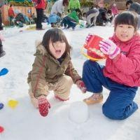 「ひらかたパーク」でスケート&雪遊びを楽しめる「ウインターカーニバル」開催