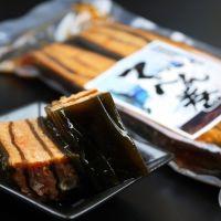 「魚常明田鮮魚店」の人気商品が当たる!旅色読者会員限定プレゼントキャンペーン