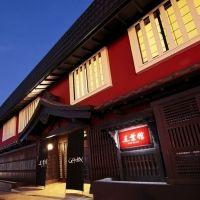 非日常と快適さが共存。静岡伊豆「五葉館」で癒しの旅へ