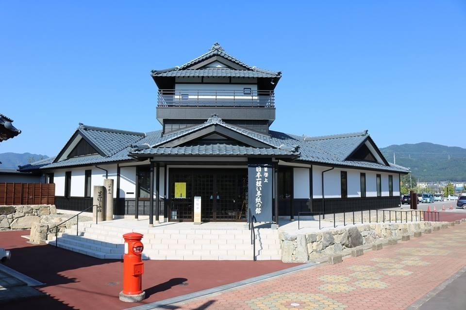 「日本一短い手紙の館」へのアクセス方法