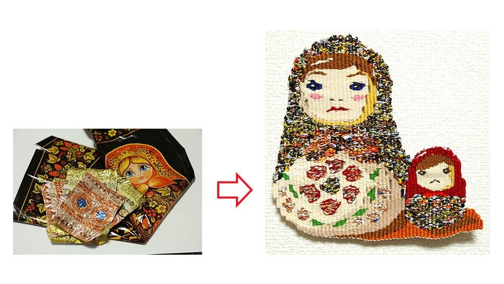 焼酎のラベルも作品の一部! 織物アーティスト・鬼原美希が作品に込めた「世界の歩き方」【後編】~東・西ヨーロッパetc.~その2