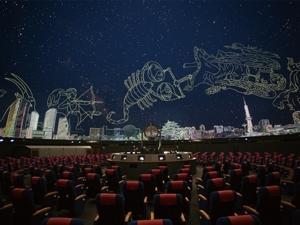 「名古屋市科学館」の世界最大のプラネタリウムとは①内径35メートル