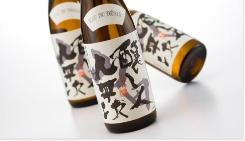 日本酒×ミュージック♪「SAKE TO TOKYO」潜入レポート!▶︎Welcome Sakeは「醸し人九平次 EAU DU DESIR」