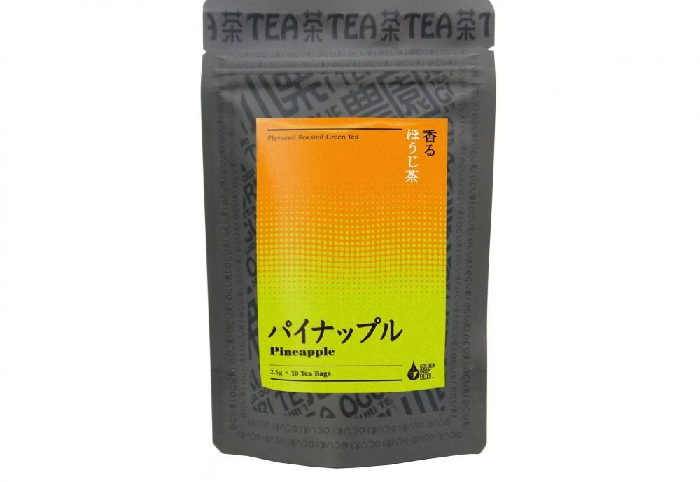 香るほうじ茶 パイナップル