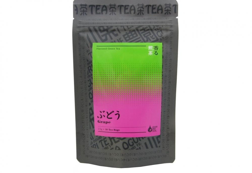 香る煎茶 ぶどう