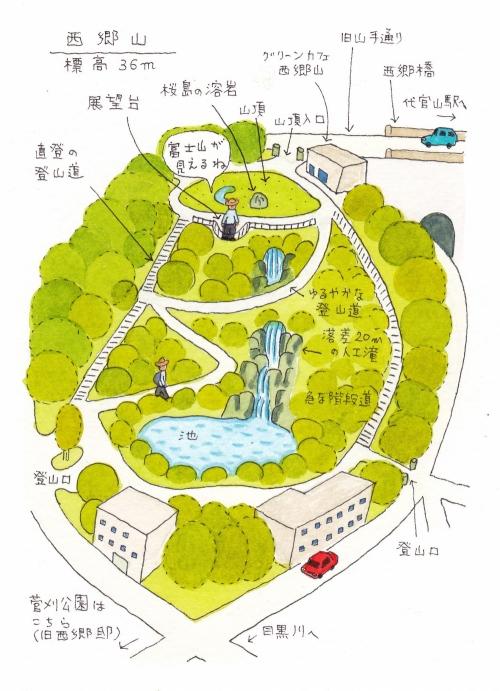 【6】山頂からは富士山が望めることも 西郷山/目黒区青葉台