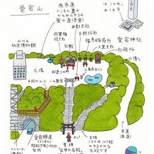 【イラスト解説付】中村みつをさんと巡る東京超低山さんぽその0