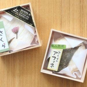 北海道・十勝で生まれた、桜香る和菓子のようなチーズ【連載第2回】