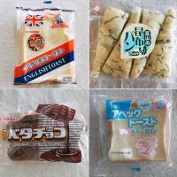 地元民ならみんな知ってるご当地パン5選【東日本編】スーパーマーケット専門家推薦
