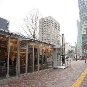 週末は東京の新スポット「旅する新虎マーケット」にプチトリップしよう!