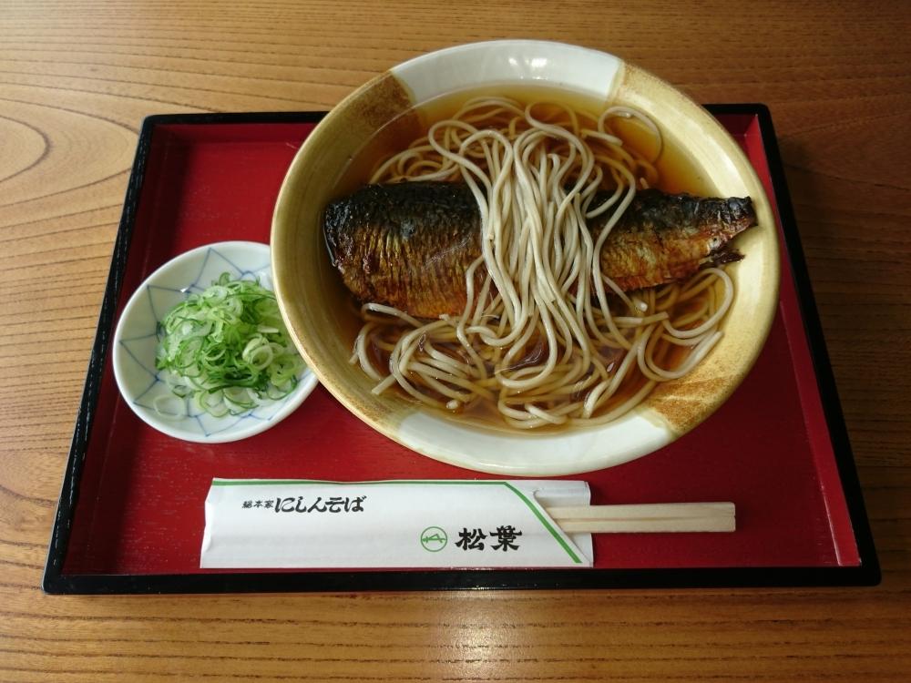 京都「にしんそば」を味わうなら!「総本家にしんそば 松葉」