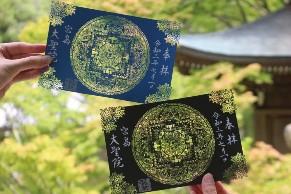 日常のモヤモヤがスーッと解き放たれる!広島「宮島弥山大本山 大聖院」へ