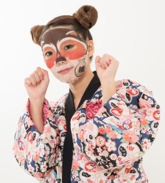 アートマスクで一年を明るくスタートしよう③たぬき