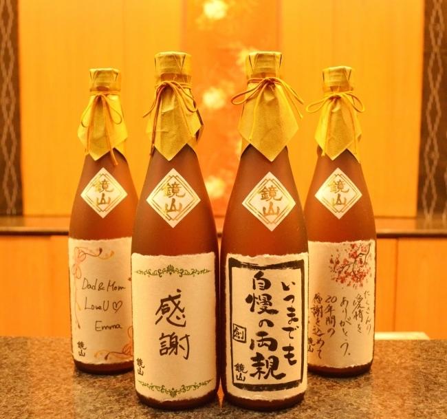 小江戸鏡山酒造の見学と、オリジナルラベル