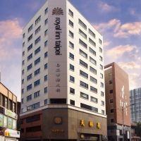 【台湾情報】日曜は、あの超有名店の朝食が登場! 日本人好みのサービスをお手頃価格で
