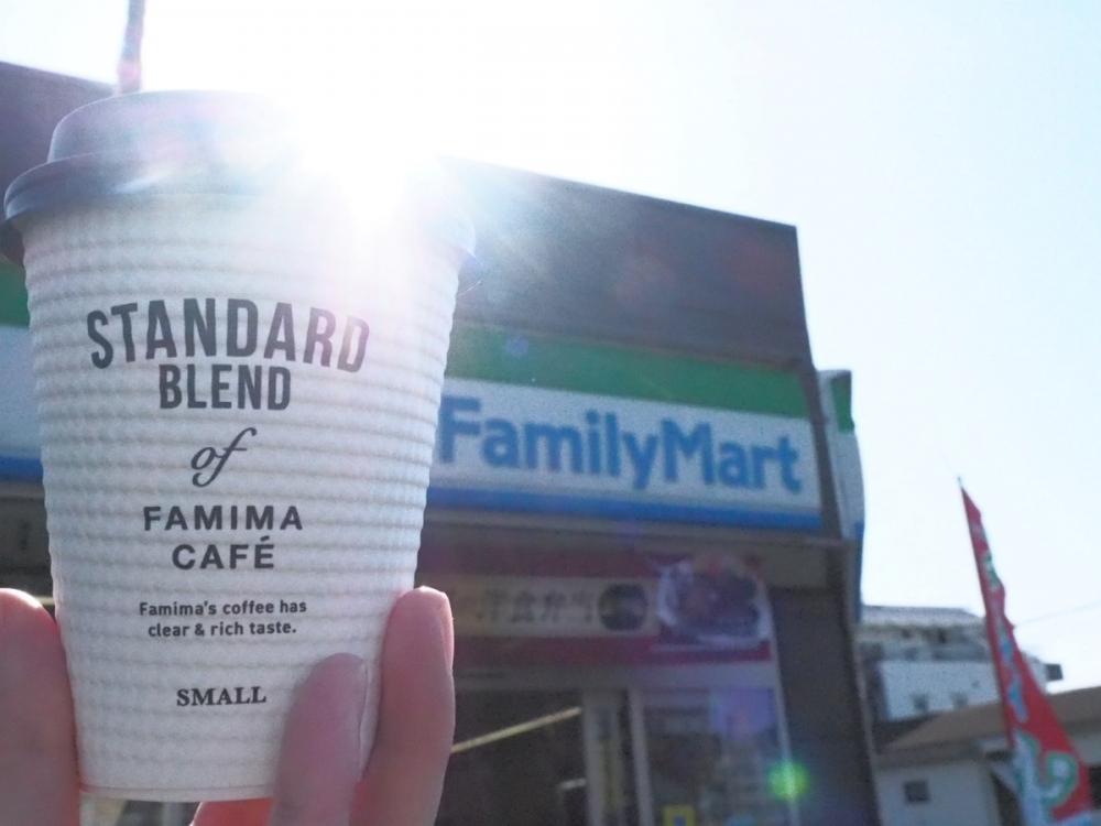 バリスタ・柳隆晴さんがコンビニ4社のホットコーヒーを飲み⽐べ! 【2021年冬編】その2