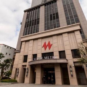 【台湾情報】5つ星ホテル、下町に現わる!オールド台北の街並にそびえ建つ駅直結の新ランドマーク