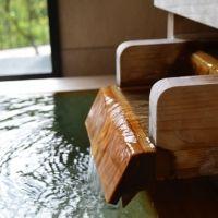 新しい川原湯温泉の地に佇む。6部屋すべてデザインが異なる心温まる宿