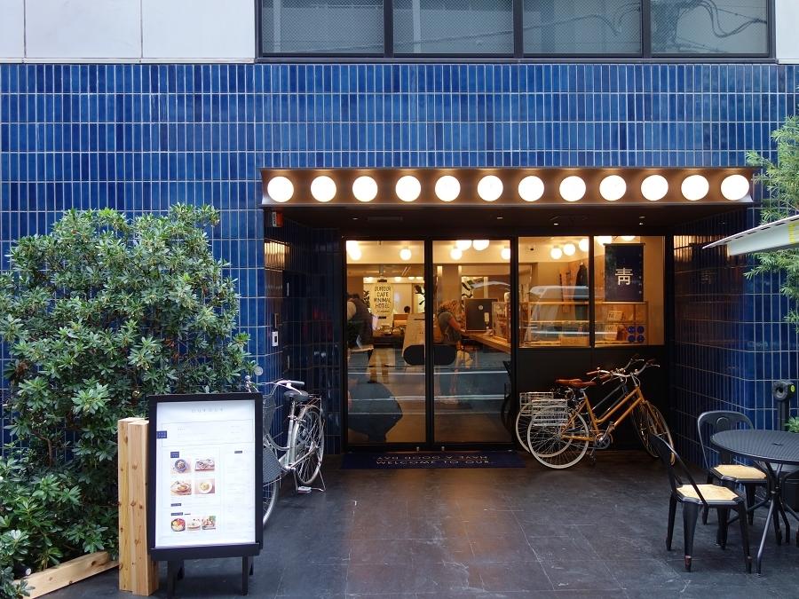 まずはA・O・Nデルタの「A」浅草橋  CAFE/MINIMAL HOTEL OUR OUR
