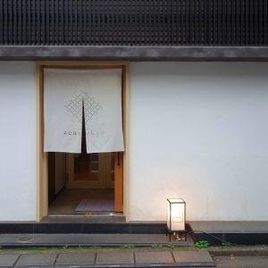 【都内】ホテル評論家・瀧澤信秋さんに聞きました。連泊におすすめのホテル4選その0