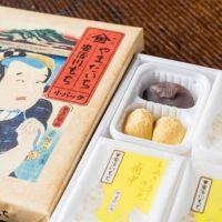 「令和」こそ食べたい⁈ 昭和・平成の天皇が愛したお菓子がいただけるお店