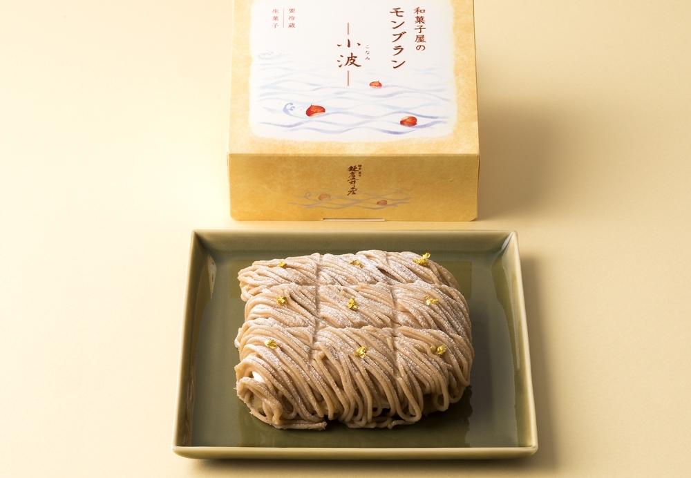 限定販売の新作も。羽田空港で買える「鎌倉五郎本店」のスイーツその2