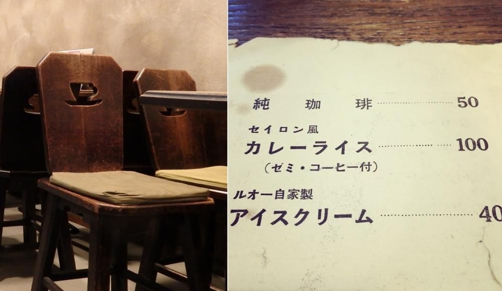 カレーを求めて純喫茶へ。難波里奈さん厳選・都内3店【連載vol.2】その3
