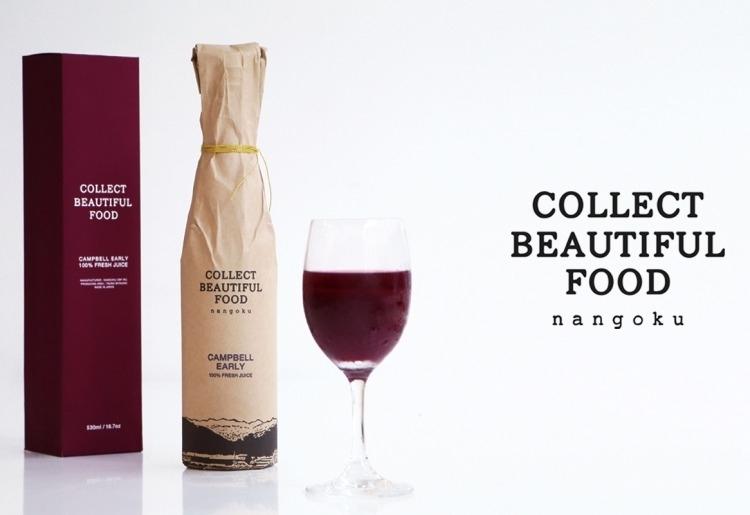 ワイン名産地を支える品種から生み出された一本「キャンベル・アーリー100%ジュース」(宮崎)