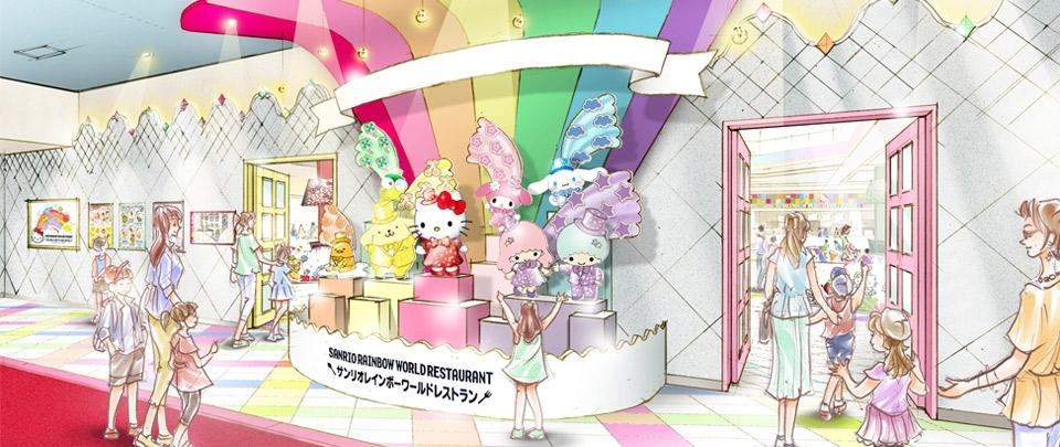 東京都多摩市でキティに会える「サンリオレインボーワールドレストラン」の魅力②各色に込められたメッセージ