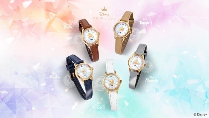 「ケイウノ」ディズニープリンセスモデルの腕時計