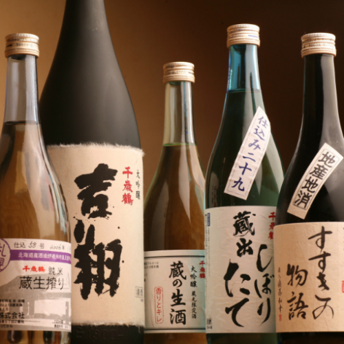 蔵元直営店①割烹居酒屋 直営 千歳鶴