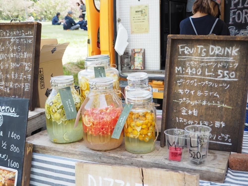 美術館でピクニック(千葉県・佐倉市)