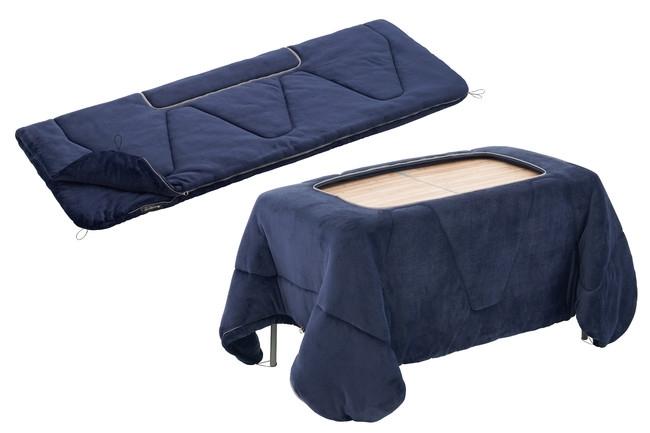 人気の寝袋にやわらか素材をプラス こたつに変身できる「丸洗いやわらか こたつ布団シュラフ」