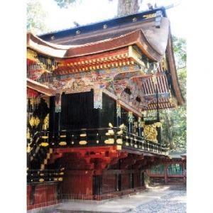 関東最古の神社にいこう!茨城県「鹿島神宮」で運気アップ