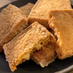 【大阪】ホワイトデーにいかがですか。焼きたてのクッキーと温かい気持ちになるフォーチュンクッキー